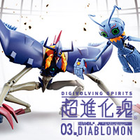 "Special Site SUPER EVOLUTION SPIRS 3rd ""Diabolomon"" its full appearance revealed!"