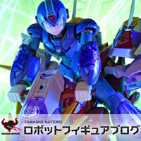 "Special site 20 years after the big revival! Sale November 25 ""Superalloy Rockman X GIGA ARMOR X"" Sample Review"
