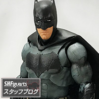 Special site super person concentration! SHFiguarts just before release Batman (JUSTICE LEAGUE) Product sample review
