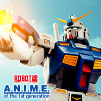 "Special Site [ROBOT Spirit ver. ANIME] ""Gundam NT-1"" is commercialized from ""Mobile Suit Gundam 0080 War in the Pocket""!"