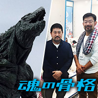 "SHMonsterArts Godzilla (2017) release commemoration ""GODZILLA monster planet"" staff dialogue Director Hiroyuki Sakashita Director Yuzuma Matsumori modeling director"