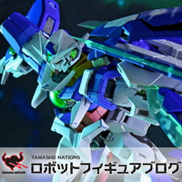 "Special Site 12/9, a new dialogue begins - ""METAL BUILD Double O Quanta"" mass production sample review"
