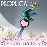 """PRETTY GUARDIAN SAILOR MOON"" Collections Photo Gallery! "" 100POSTS ACHIEVED!"