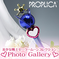 """PRETTY GUARDIAN SAILOR MOON"" Collections Photo Gallery! "" 300POSTS ACHIEVED!"