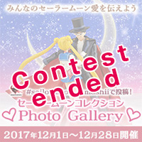 """PRETTY GUARDIAN SAILOR MOON"" Collections Photo Gallery! Contest Ended"