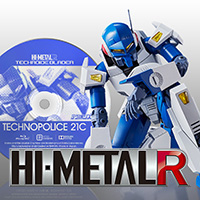 "TOPICS Amazon only ""Technopolis 21C"" main volume Blu-ray attached version ""HI-METAL R Techroid Braider"" will be released !!"