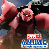 "Special Site [ROBOT Spirit ver. ANIME] A new love machine of red comet ""Geroggu dedicated to Chia"" is commercialized!"