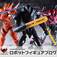 "Robot Spirits <SIDE JAEGER> gather at special site 3/17! Simultaneous three-body review of ""Pacific Rim: Uprising"" series"