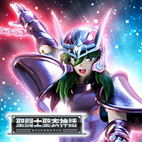 Special site [Saint Seiya] Saint Cloth Myth Surely Phoenix Ikki followed Andromeda instant revival version!