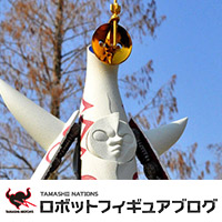 "Special Site [Robot Figure Blog] March 17 Shop front release ""Robo Jr. of superalloy solar tower"" goes to Osaka · Expo memorial park!"