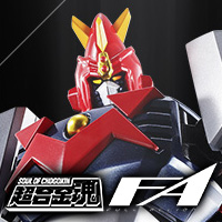 "Special Site Realize a bold action pose! Ultra electromagnetic machine Vortez V appears in ""Superalloy Soul FULL ACTION""!"