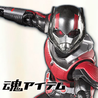 "Soul Items Commercialization from the latest movie! ""SHFiguarts Antman (Antman & Wasp)"" Review"