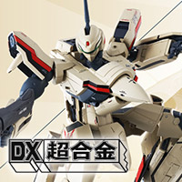 "Special site DX CHOGOKIN , Yuri Dragon ""YF - 19"" which is the prototype of the holy sword appeared in full arms full packaging! Special page released!"