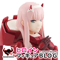 "Special Site [Heroine Figure Blog] Review ""S.H.Figuarts Zero Two"" from ""Darling in the Frankis""! !"
