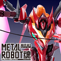 Special Site Code Geass 'Lelouch of the Rebellion' Strongest Nightmare 'Guren Saint Sea Eight Polar Formula' Appears at the METAL ROBOT Spirit!