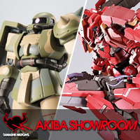 "Special site 【Notice of additional exhibition】 5/25 Order start ""Gundam Astraire TYPE-F"" Avarang Dash ""OP set"" etc."