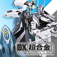 "DX superalloy VF - 31F Siegfried TAKE OFF with special site ""Macross in theatrical version Δ Valkyre in passion"" specification! Special page released!"