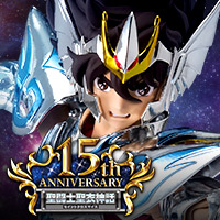 "Special Site [Saint Seiya] Commemorating the 15th anniversary of ""Saint Cloth Myth"", the visionary Pegasus Cloth and the special specification of the Three Majestic Gods!"