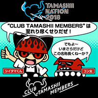 Campaign 【Soul Nation 2018】 CLUB TAMASHII MEMBERS We will introduce the recommendation of new registration in 4-frame manga!