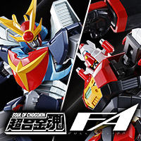 "Special Site Soul of Chogokin FULL ACTION series ""Unbeatable Steel People Daitan 3"" and ""Brigade Daimos"" appear new! Special page update!"