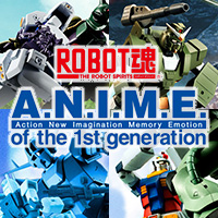Special site THE ROBOT SPIRITS Mobile Suit Gundam ver. ANIME series special page
