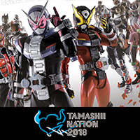"Event 【Bersalle Akihabara venue ◎ Exhibition information】 S.H.Figuarts ""New Heisei Masked Rider"" series new exhibition! And ...! What?"
