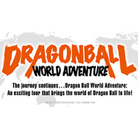 イベント DRAGONBALL WORLD ADVENTURE: An exciting tour come back again this year!