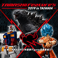 TAMASHII Feature's 2019 in TAIWAN 5/31~6/2開催!