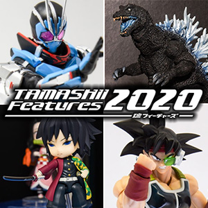 TAMASHII Features 2020(魂フィーチャーズ2020)【アニメ・特撮系展示】