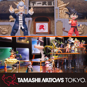 「COMIC-CON@Home TAMASHII NATIONS BOOTH」は8/10まで! 8/13より新たな特集展示がスタート!
