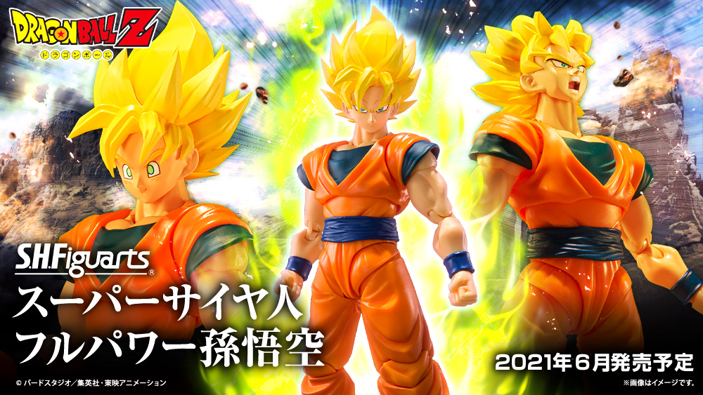 SHFiguarts Super Saiyan Full Power Son Goku