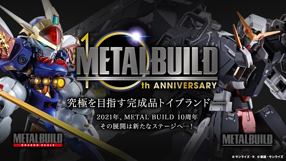 METAL BUILD 10th Anniversary Special Site