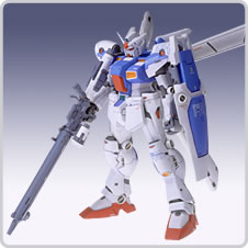 GUNDAM FIX FIGURATION #0010 GP-04G ガーベラ 01