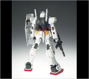 GUNDAM FIX FIGURATION METAL COMPOSITE #1001 RX-78Ver.Ka WITH G-FIGHTER 02