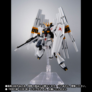 THE ROBOT SPIRITS <SIDE MS> νガンダム フィン・ファンネルセット 01
