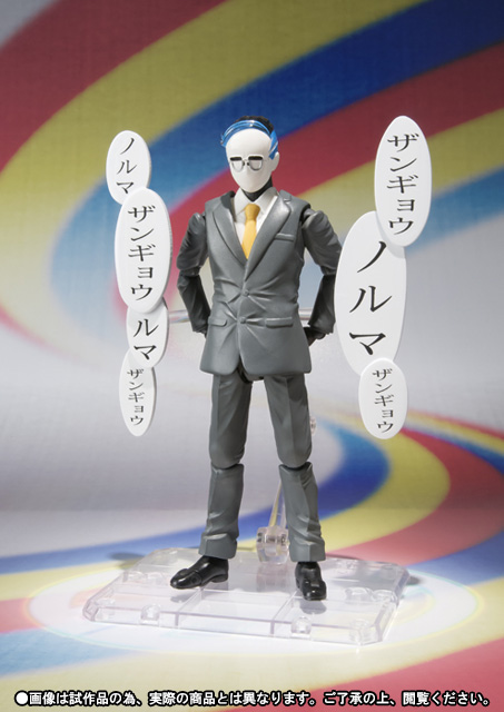 S.H.Figuarts シャチーク 04