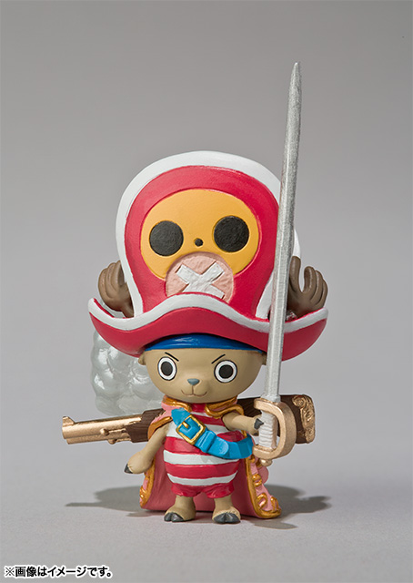 Chozokei Damashii ONE PIECE Series 劇場版「ONE PIECE FILM Z」-決戦用戦闘服- 09