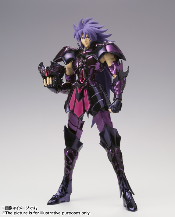 Saint Cloth Myth EX Gemini Saga (Surplice) 01