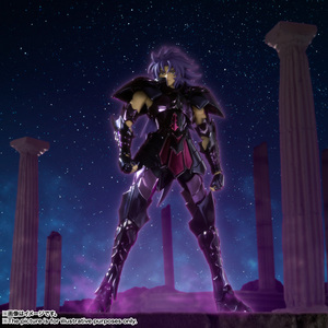 Saint Cloth Myth EX Gemini Saga (Surplice) 08
