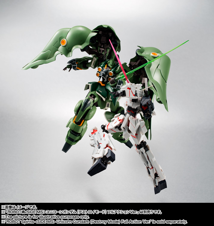 THE ROBOT SPIRITS 〈SIDE MS〉Kshatriya 04