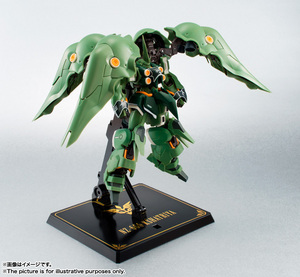 THE ROBOT SPIRITS 〈SIDE MS〉Kshatriya 07