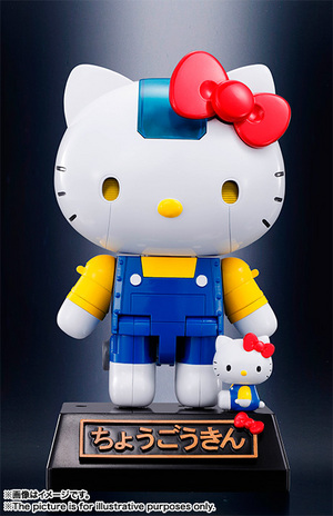 CHOGOKIN  Hello Kitty 04