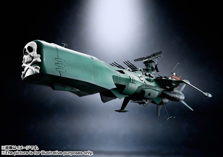 Soul of Chogokin SPACE PIRATE BATTLE SHIP ARCADIA 01
