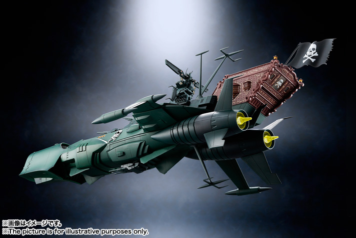 Soul of Chogokin SPACE PIRATE BATTLE SHIP ARCADIA 02