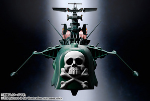 Soul of Chogokin SPACE PIRATE BATTLE SHIP ARCADIA 03