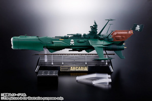 Soul of Chogokin SPACE PIRATE BATTLE SHIP ARCADIA 05