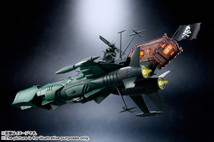 Soul of Chogokin SPACE PIRATE BATTLE SHIP ARCADIA 06