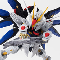 NXEDGE STYLE [MS UNIT]STRIKE FREEDOM GUNDAM