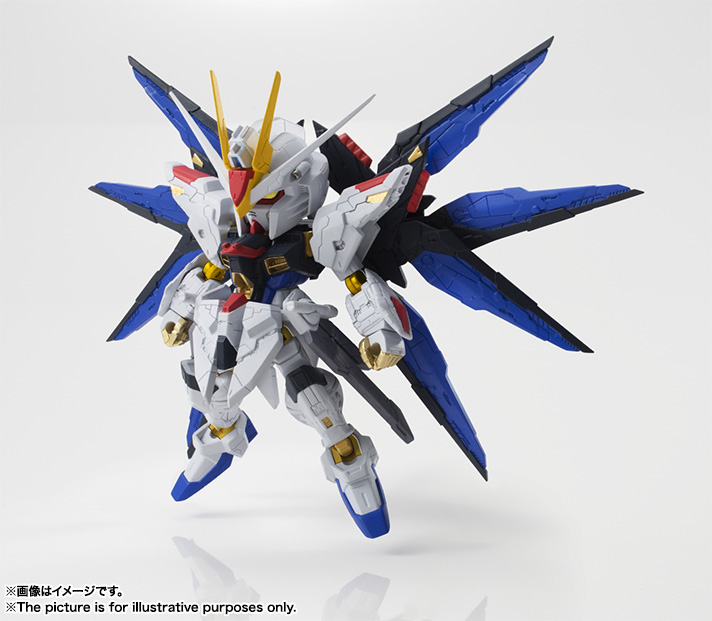 NXEDGE STYLE [MS UNIT]STRIKE FREEDOM GUNDAM 02