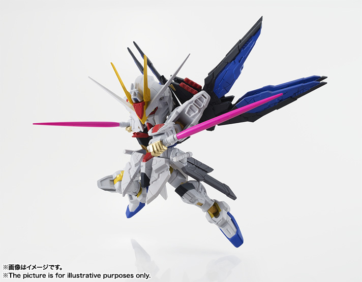 NXEDGE STYLE [MS UNIT]STRIKE FREEDOM GUNDAM 04